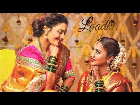 Laadki A Roller Coaster of Emotions