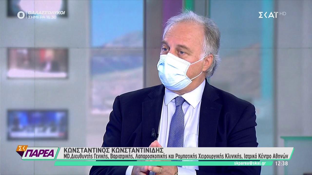 Ιατρικό Κέντρο Αθηνών: Καρκίνος του παγκρέατος και η αντιμετώπισή του (Video)