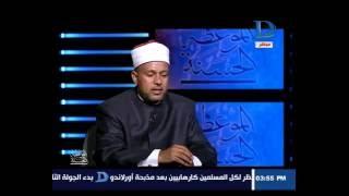 الموعظة الحسنة|هل يجوز ان اخد قرض عشان اشتري عربية ؟؟