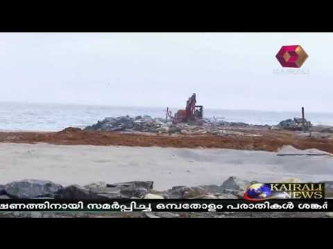Vizhinjam Port: CAG Report Says Only Beneficiary Will Be Adani Group