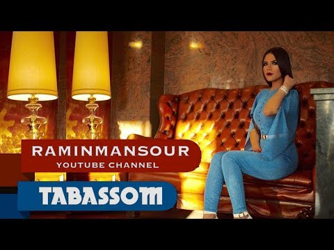 Tabassom Aram Del NEW AFGHAN SONG 2018 تبسم  آرام دل