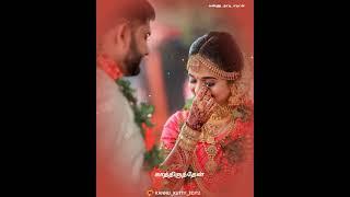 Naan virubum maappillaiku  Tamil old love  whatapp status song | Ilayaraja | 90's kides song |