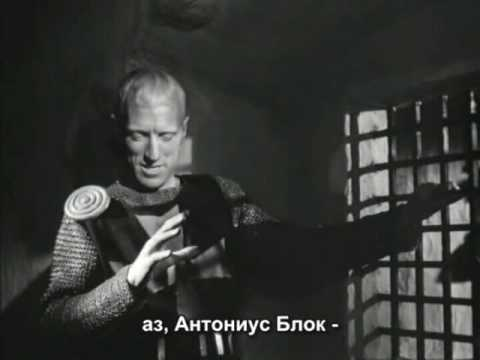 Max von Sydow and The Seventh Seal.avi