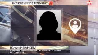 Помощь пенсионера из Москвы парню после ранения