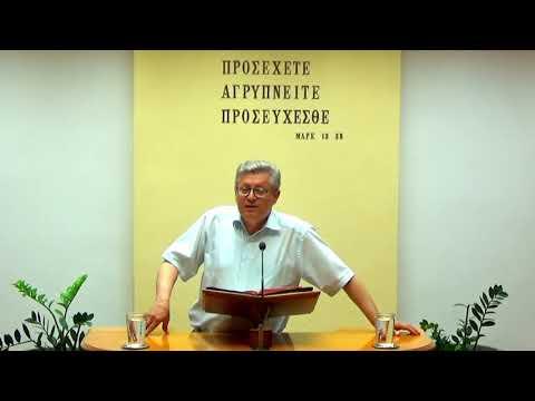 22.06.2019 - Ομολογία Πίστεως - Δημήτρης Τσέλος