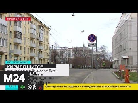 Собянин подписал закон о введении штрафов за нарушение режима самоизоляции - Москва 24