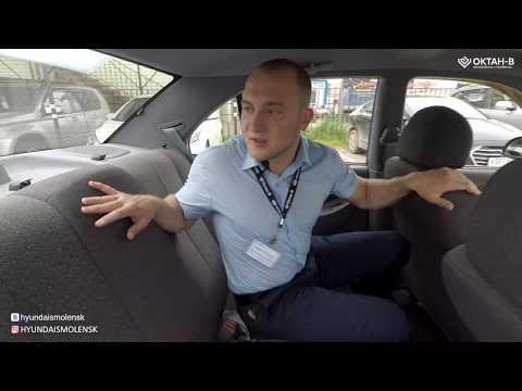 Авто с пробегом  Hyundai Accent 2006