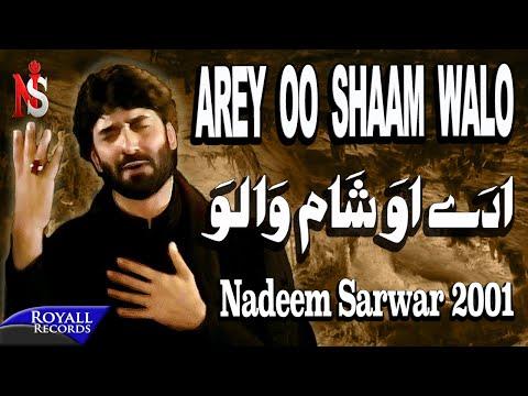 Nadeem Sarwar - Arey Oh Sham Walon 2001