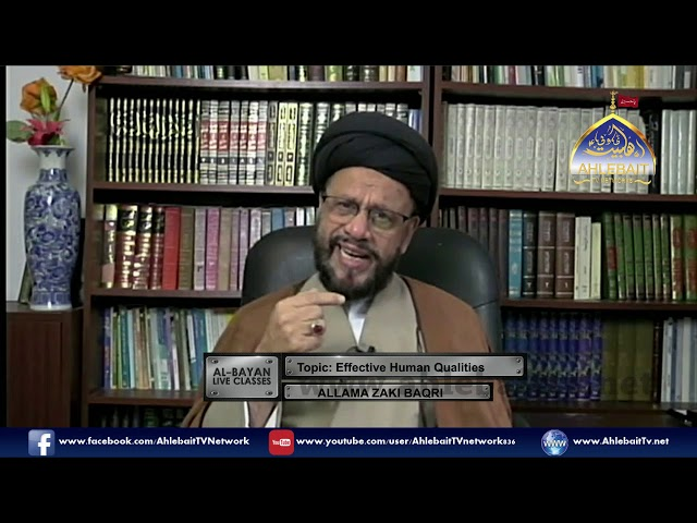 Al Bayan with Allama Syed Zaki Baqri I Efective Human Qualities I 13 12 2018