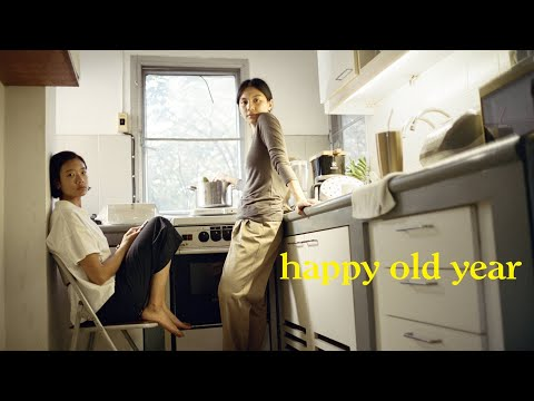 HAPPY OLD YEAR (Official Trailer 2) - In Cinemas 13 February 2020