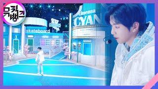 2U - 강다니엘(KANGDANIEL) [뮤직뱅크/Music Bank] 20200327