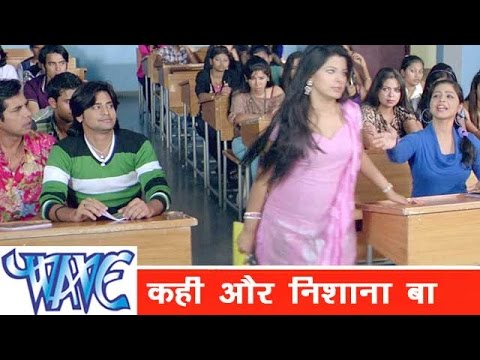 कही और निशाना Kahi Aur Nisana Ba - Prem Diwani - Bhojpuri Hot - Comedy Scence HD