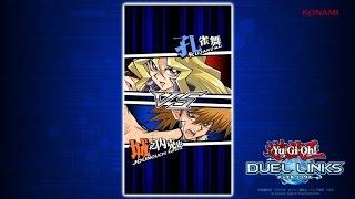 【公式】遊戯王デュエルリンクス 対戦動画-城之内vs孔雀舞/KONAMI