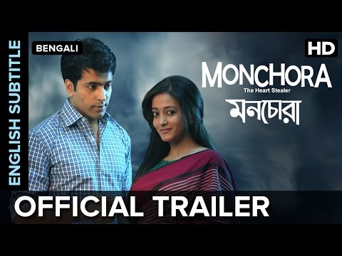 Monchora Official Trailer with English...