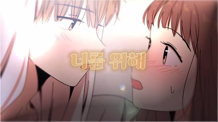 리수 생일 축하영상 [ 네가 날 다 잊었으니까 ] 너를 위해 ( 첸백시 ) 청춘블라썸 매드무비