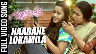 Naadane Lokamila Full Video Song - Suryakantam | Niharika Konidela, Rahul Vijay, Perlene Bhesania