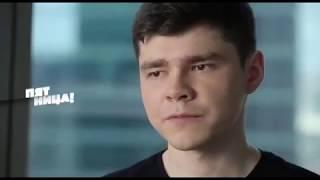 Секретный миллионер Аяз Шабутдинов на Пятнице