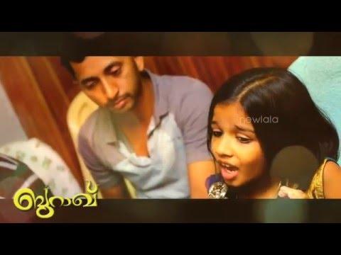 Thwaha Rasoolinte│Sreya Jayadeep │ Album : Buraque |ramdan special
