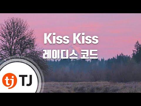 Kiss Kiss_Ladies Code 레이디스 코드_TJ노래방 (Karaoke/lyrics/romanization/KOREAN)