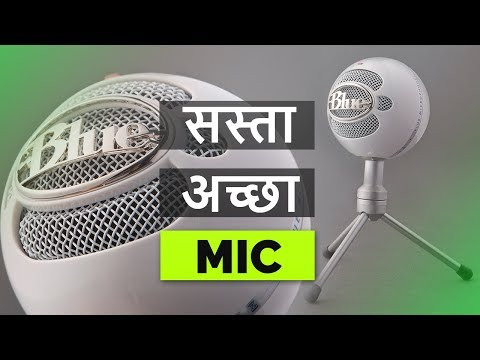 Blue Snowball Ice review, unboxing and mic test in hindi