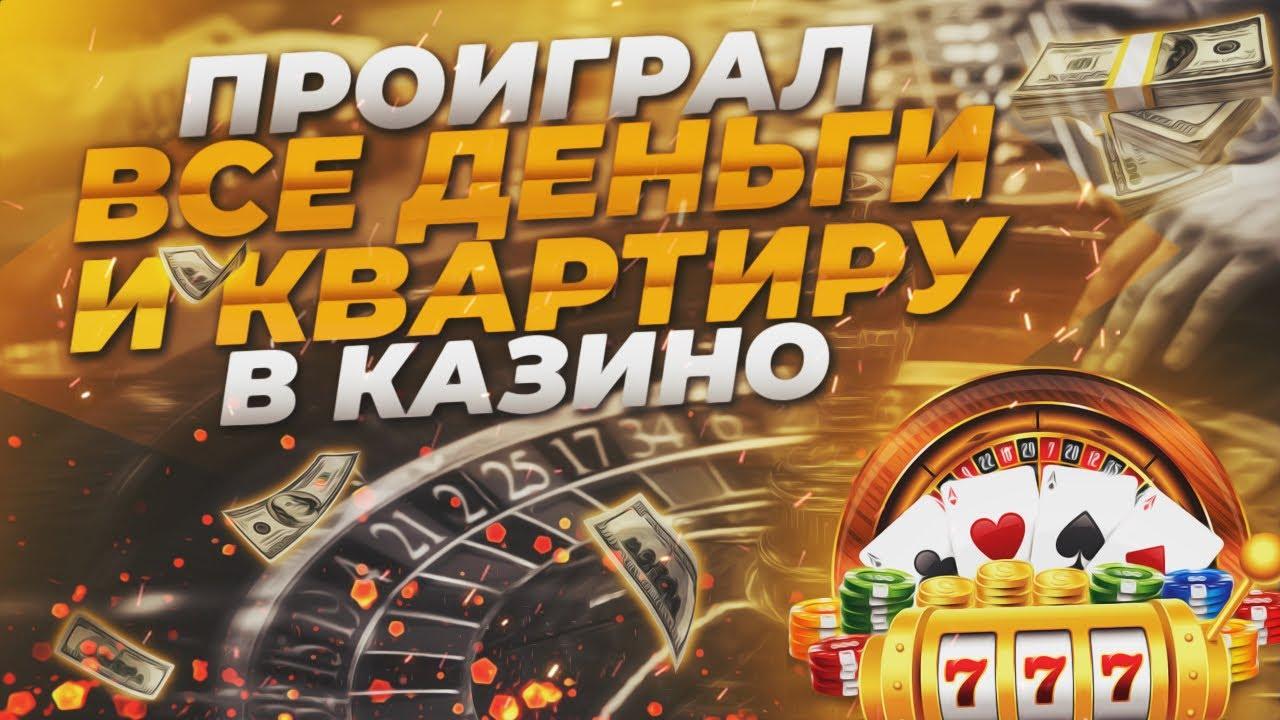 Игровые аппараты болезнь i казино биг азарт отзывы