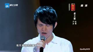 中國好聲音第1季 卓義峰 我期待 [無雜音版]