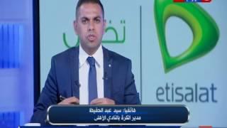 سيد عبد الحفيظ مدير الكرة بالنادي الاهلى مع نجوم الاستديو التحليلى لمباراة  الأهلى vs إنبى