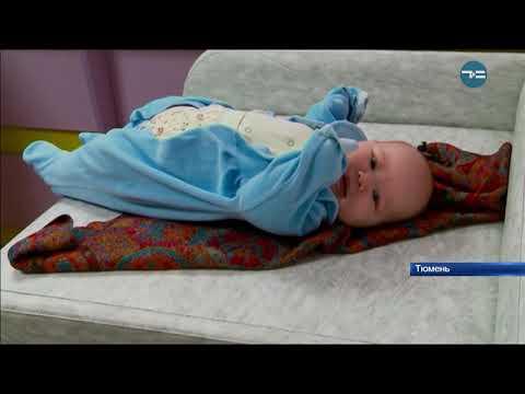 В Тюмени открыли педиатрическое отделение 8-й поликлиники