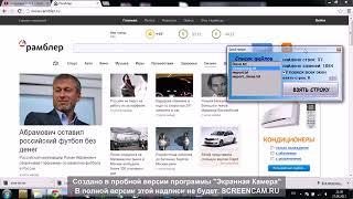Видео по работе с программой