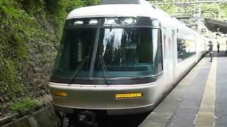 [警笛(空笛)あり]近鉄26000系 さくらライナー 特急 大和上市駅発車