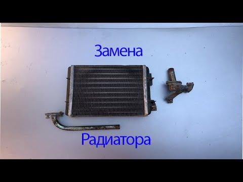 Замена радиатора печки ВАЗ 2107, 2105 (инжектор)