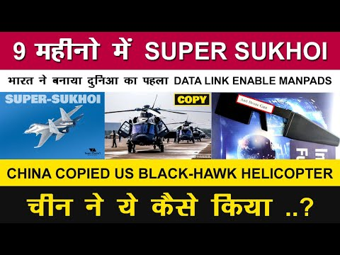 Indian Defence News:Super Sukhoi in 9 Month,Indian Anti Dron