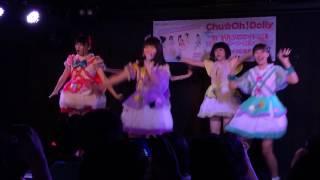 Chu☆Oh!Dolly 2016 7/17 ブロマイド公演@アキバソフマップ一号店.