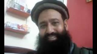 Batair Farming ka Intro by Dr Ashraf Sahibzada