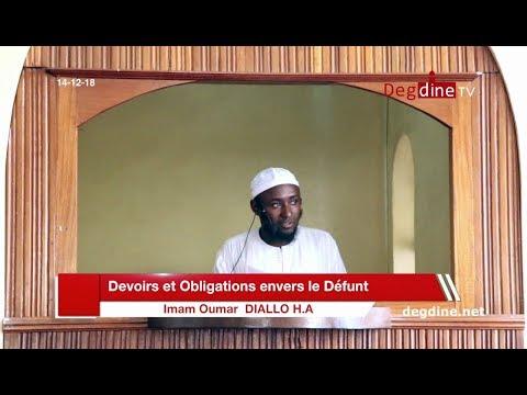 Khoutbah du14 12 18 || Droits et Obligations envers le Défunt || Imam Oumar DIALLO H.A