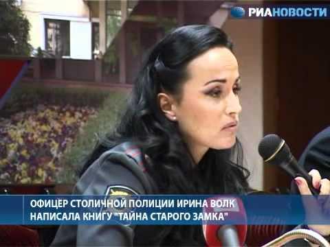 ��������� ���������� ����� ���� � ������ ����� ������ �� Starsru.ru