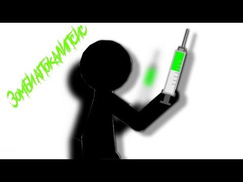 Зомби апокалипсис в рисуем мультфильмы 2. 1 сезон 10 серия. Будущее?