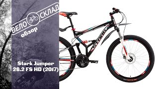 Огляд велосипеда Stark Jumper 26.2 FS HD (2017)