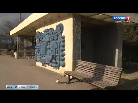 В Севастополе обсуждают,