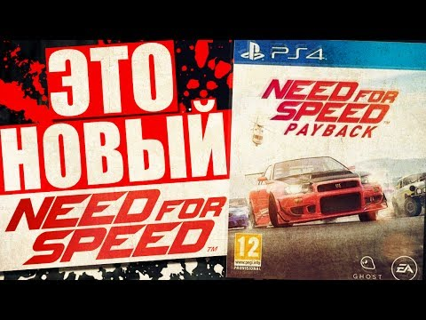 Need for Speed Most Wanted 2012 дата выхода