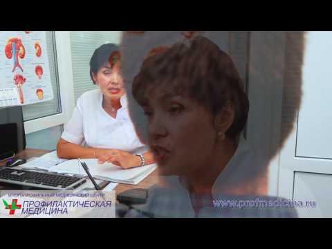 клиника алишер по болезням простаты в уфе