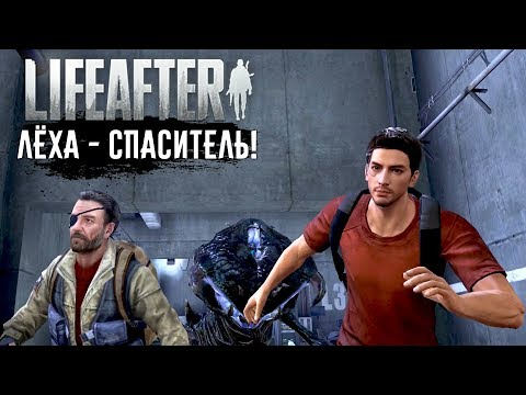 Lifeafter - Мировой релиз. Первый запуск (ios) #1