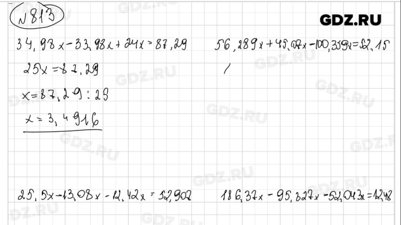 Гдз по математике 5 класса прямоугольный паралипипед