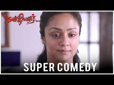 Naachiyaar - Court comedy scene   Jyothika, G. V. Prakash Kumar, Ivana