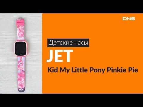 Распаковка детских часов JET Kid My Little Pony / Unboxing JET Kid My Little Pony