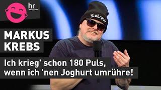 Markus Krebs – Fitnessstudio? Nichts für mich!