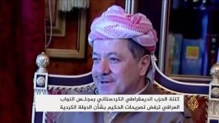 الاتحاد الوطني وحركة التغيير: الدولة حق للأكراد بشمال العراق