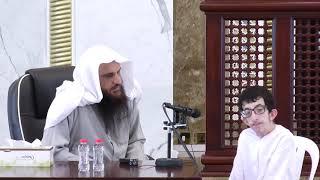 تأثر وبكاء الشيخ عبدالرزاق البدر لتلاوة أحد الشباب من ذوي الاحتياجات الخاصة