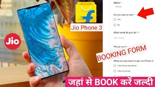 Jio phone 3 | 45MP ???? DSLR Camera | Price ₹2500 | 5G, 6GB Ram | BOOKING OPEN Form fillup now