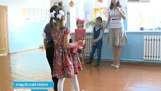 Школа в кубанской глубинке: может ли первый звонок стать последним?